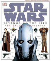 ROTS VD Old cover