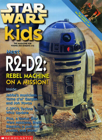 File:Star Wars kids 15.jpg