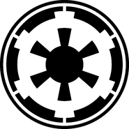 Galactic Empire emblem