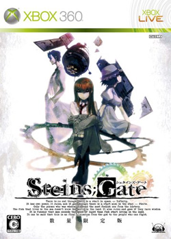 Steins gate xbox360