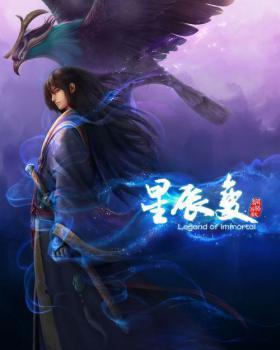 Qin Yu