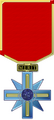 Legion of Merit Medal.png