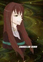 Reana Corbell