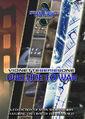 Thumbnail for version as of 14:46, September 9, 2007