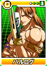 Capcom0095