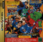 Marvel vs Street Fighter Sega Saturn