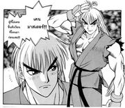 Alpha Ken 2