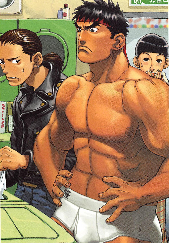 File:Ryu-intart.jpg