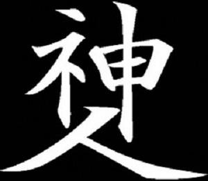 super street fighter 4 symbols