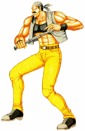 File:Eliot (FF2).png