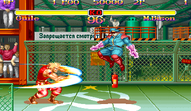 File:Bison vs Zangief SF2.png