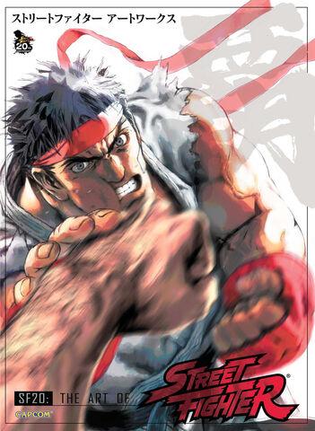 File:Ryu20th.jpg