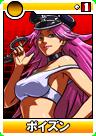 Capcom0114