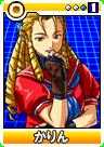 Capcom0028