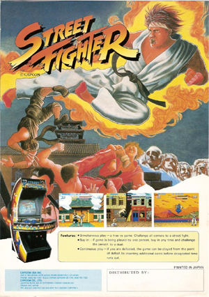 File:Street fighter.png