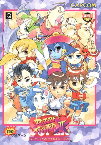 File:Puzzle Fighter flyer.png