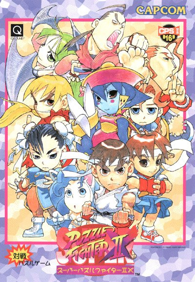 Puzzle Fighter flyer