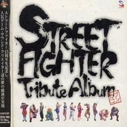 Street Fighter Tribute Album - packaging cover