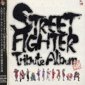 File:Street Fighter Tribute Album - packaging cover.jpg