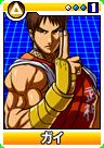Capcom0024