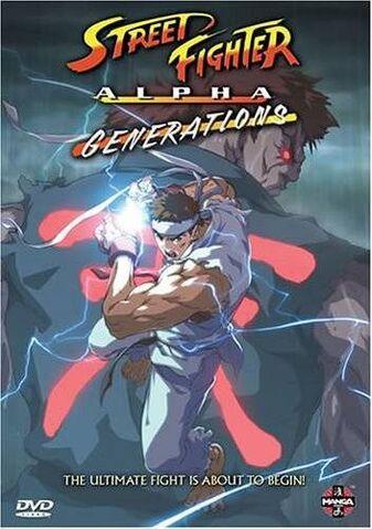 Archivo:Street-Fighter-Alpha-Generations.jpg