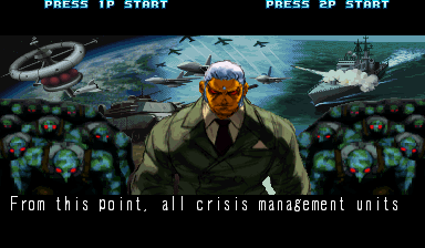 File:Sf3-2urien-5.png