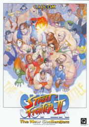Street Fighter II US flyer