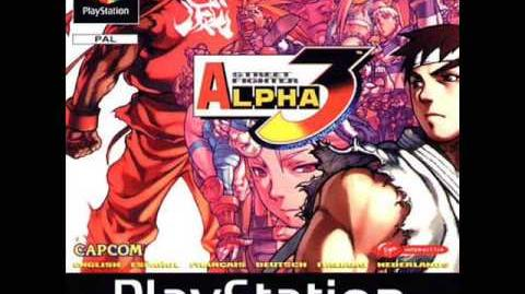 Street Fighter Alpha 3 - R