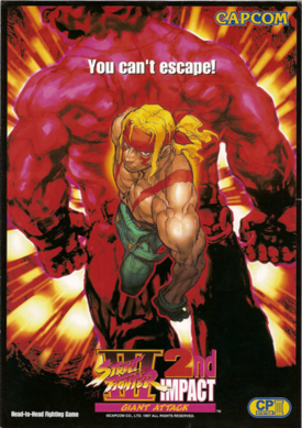 Street Fighter III 2nd Impact - flyer