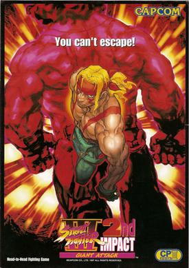Street Fighter III 2nd Impact - flyer