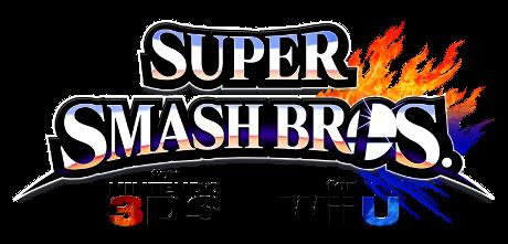 File:Super Smash Bros 4 Logo.png