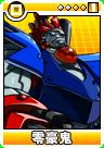 Capcom0062