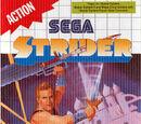 Strider (Master System)
