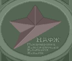 File:Kazakh Half-star.jpg