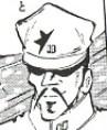 File:Commander1.jpg
