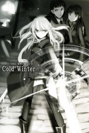1947 Cold Winter 2