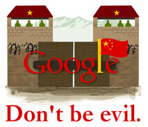 SFT google dont be evil