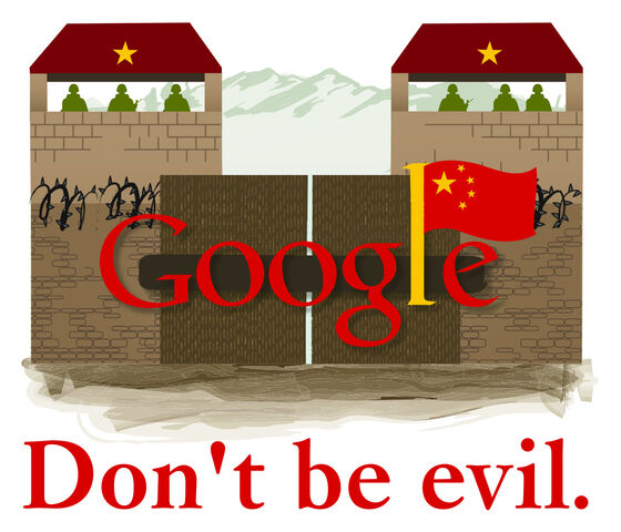 File:SFT google dont be evil.jpg