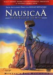 Nausicaa dvd