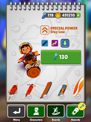 LumberjackUpgrade2