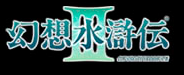 S3 logo small