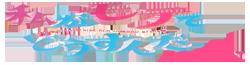 File:WGMD Logo.png