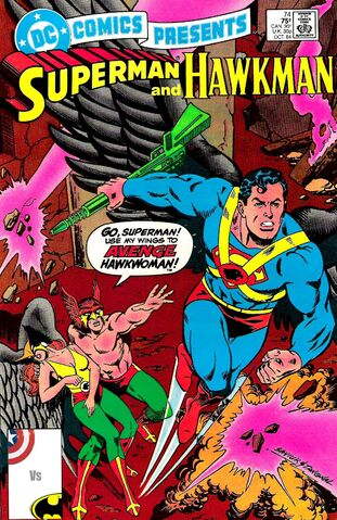 File:DC Comics Presents 074.jpg