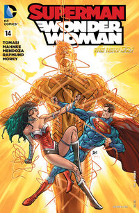 Superman-Wonder Woman 14
