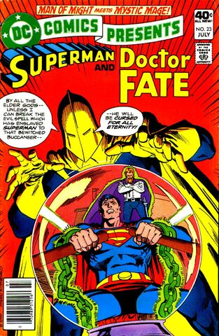 File:DC Comics Presents 023.jpg