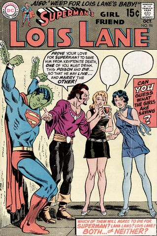 File:Supermans Girlfriend Lois Lane 096.jpg