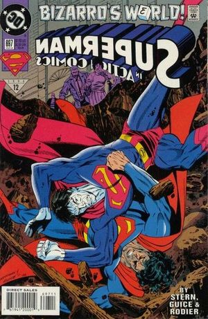 File:Action Comics Issue 697.jpg