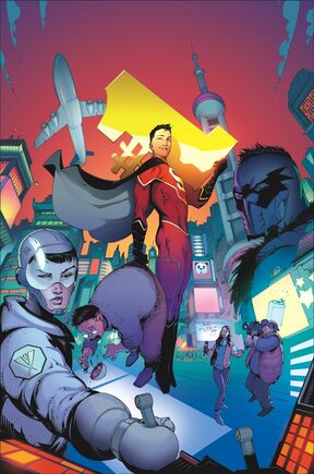 New Super-Man Vol 1 1 Textless