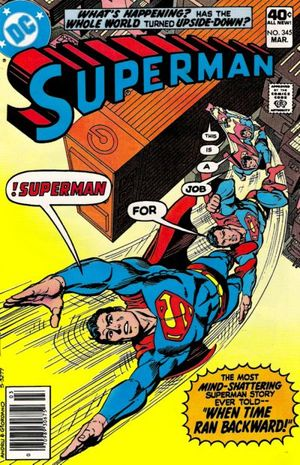 File:Superman Vol 1 345.jpg