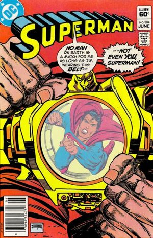 File:Superman Vol 1 384.jpg